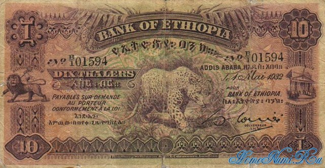 http://homonumi.ru/pic/n/Ethiopia/P-8-f.jpg