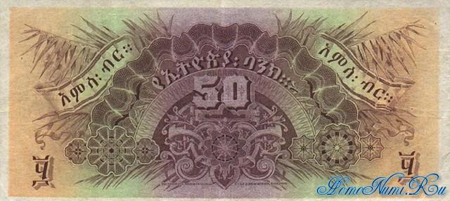 http://homonumi.ru/pic/n/Ethiopia/P-9-b.jpg