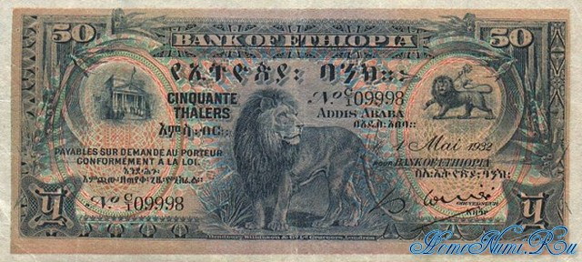 http://homonumi.ru/pic/n/Ethiopia/P-9-f.jpg