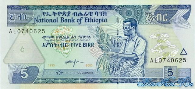 http://homonumi.ru/pic/n/Ethiopia/P-New2-f.jpg