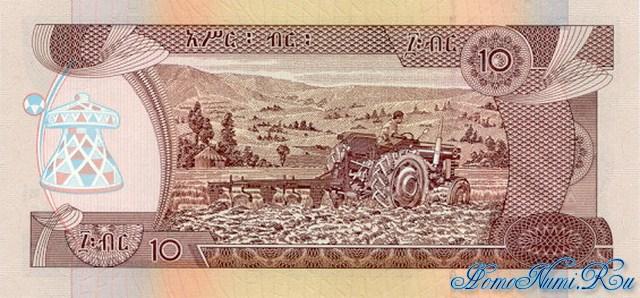 http://homonumi.ru/pic/n/Ethiopia/P-New3-b.jpg
