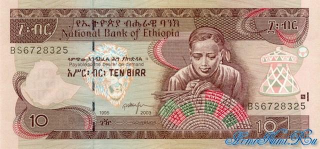 http://homonumi.ru/pic/n/Ethiopia/P-New3-f.jpg