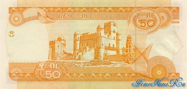 http://homonumi.ru/pic/n/Ethiopia/P-New4-b.jpg