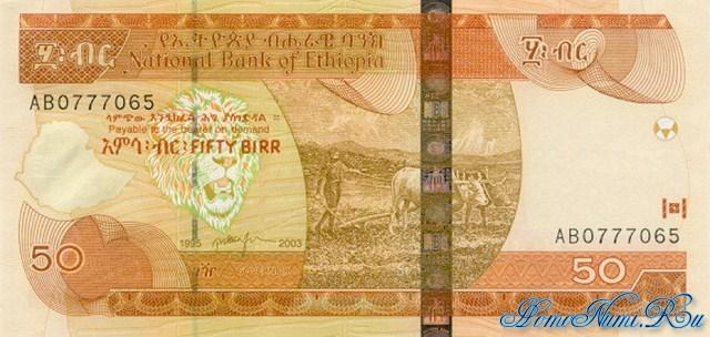 http://homonumi.ru/pic/n/Ethiopia/P-New4-f.jpg
