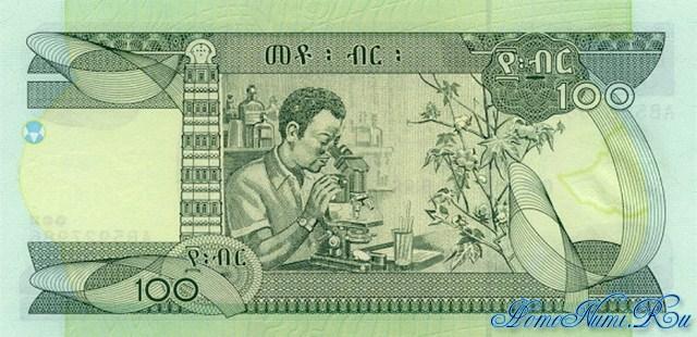 http://homonumi.ru/pic/n/Ethiopia/P-New5-b.jpg