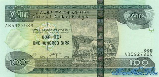 http://homonumi.ru/pic/n/Ethiopia/P-New5-f.jpg