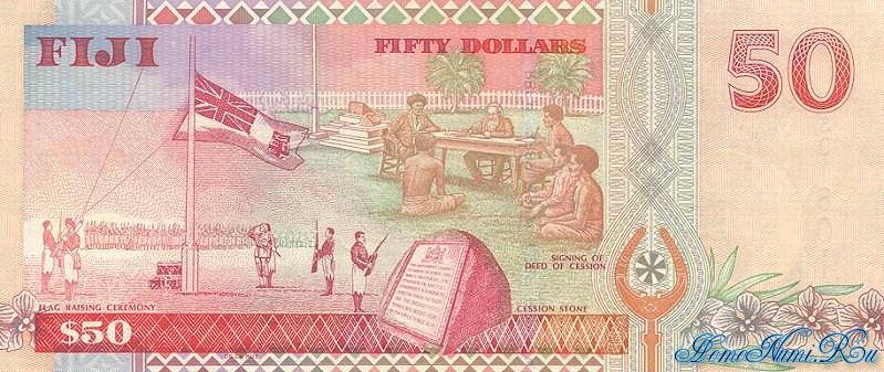 http://homonumi.ru/pic/n/Fiji/P-108-b.jpg