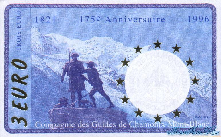 http://homonumi.ru/pic/n/France/P-NL1-f.jpg