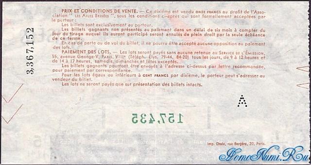 http://homonumi.ru/pic/n/France/P-NL2-b.jpg