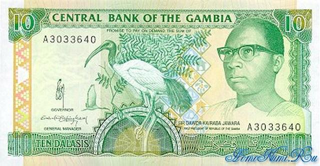 http://homonumi.ru/pic/n/Gambia/P-13-f.jpg