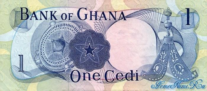 http://homonumi.ru/pic/n/Ghana/P-10a-b.jpg