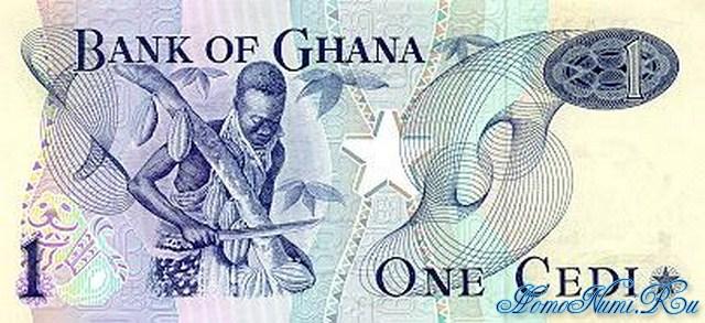 http://homonumi.ru/pic/n/Ghana/P-13-b.jpg
