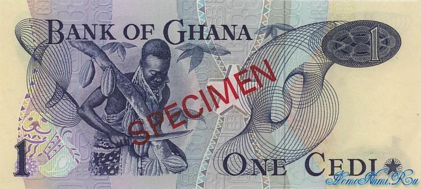 http://homonumi.ru/pic/n/Ghana/P-13s-b.jpg