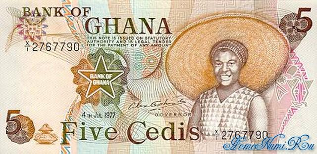 http://homonumi.ru/pic/n/Ghana/P-15-f.jpg