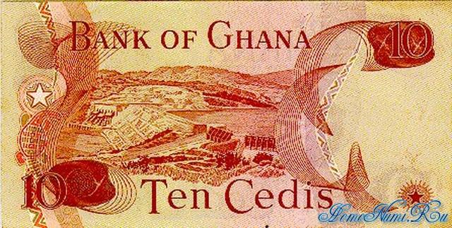 http://homonumi.ru/pic/n/Ghana/P-16f-b.jpg