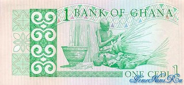 http://homonumi.ru/pic/n/Ghana/P-17-b.jpg