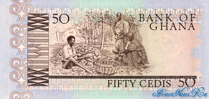 http://homonumi.ru/pic/n/Ghana/P-22-b.jpg
