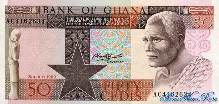 http://homonumi.ru/pic/n/Ghana/P-22-f.jpg