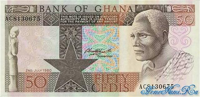 http://homonumi.ru/pic/n/Ghana/P-22b-f.jpg