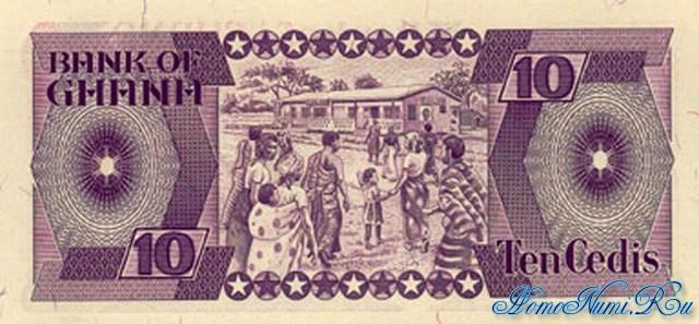 http://homonumi.ru/pic/n/Ghana/P-23-b.jpg