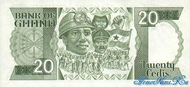 http://homonumi.ru/pic/n/Ghana/P-24-b.jpg