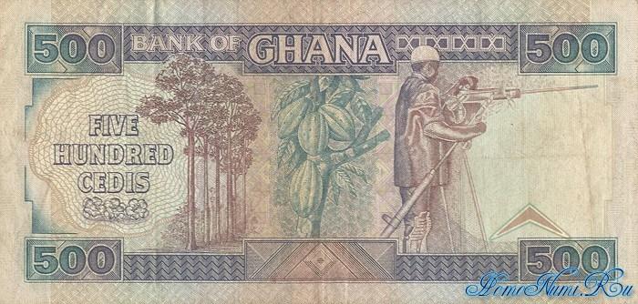 http://homonumi.ru/pic/n/Ghana/P-28a-b.jpg