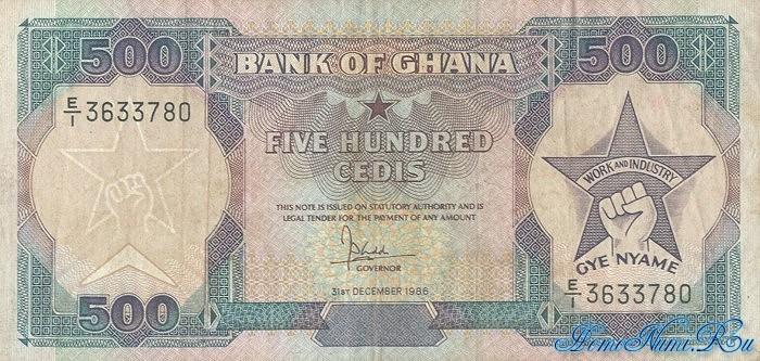 http://homonumi.ru/pic/n/Ghana/P-28a-f.jpg