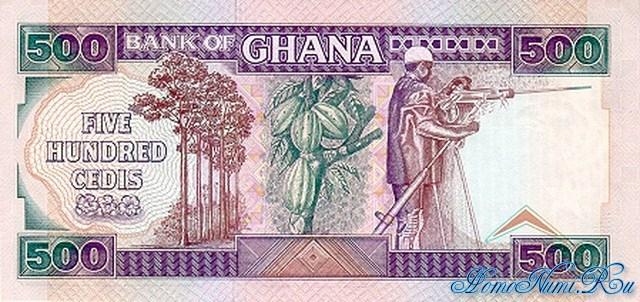 http://homonumi.ru/pic/n/Ghana/P-28c-b.jpg