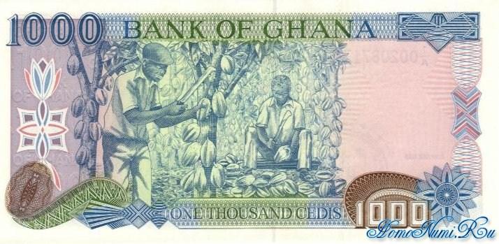 http://homonumi.ru/pic/n/Ghana/P-29b-b.jpg