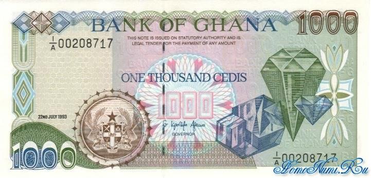 http://homonumi.ru/pic/n/Ghana/P-29b-f.jpg