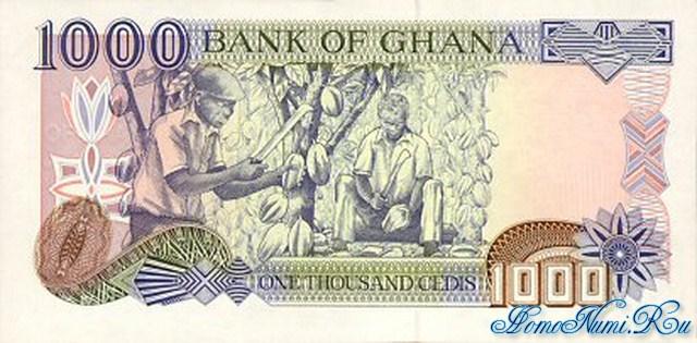 http://homonumi.ru/pic/n/Ghana/P-32b-b.jpg