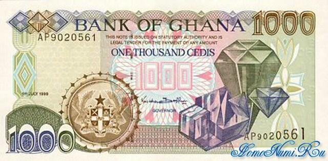 http://homonumi.ru/pic/n/Ghana/P-32b-f.jpg