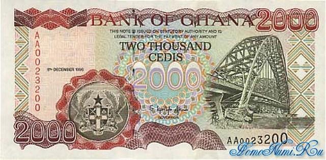 http://homonumi.ru/pic/n/Ghana/P-33-f.jpg