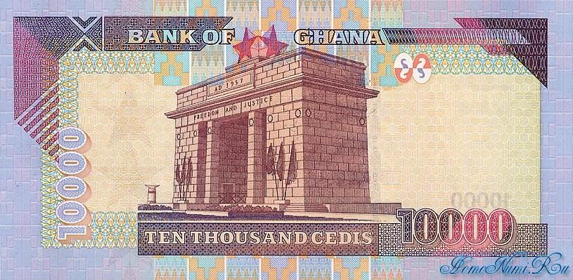 http://homonumi.ru/pic/n/Ghana/P-35-b.jpg