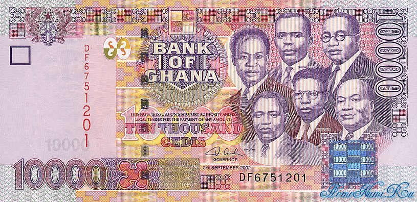 http://homonumi.ru/pic/n/Ghana/P-35-f.jpg