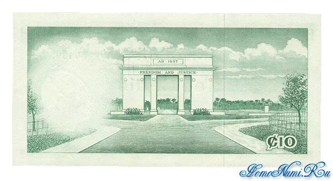 http://homonumi.ru/pic/n/Ghana/P-7-b.jpg