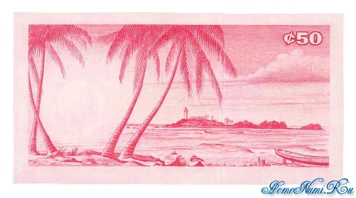 http://homonumi.ru/pic/n/Ghana/P-8-b.jpg