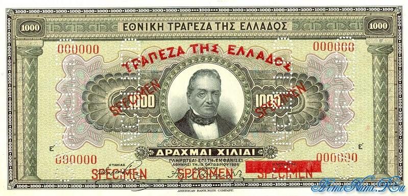 http://homonumi.ru/pic/n/Greece/P-100as-f.jpg