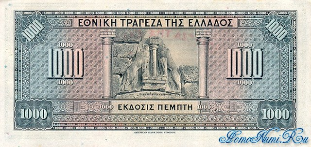 http://homonumi.ru/pic/n/Greece/P-100b-b.jpg