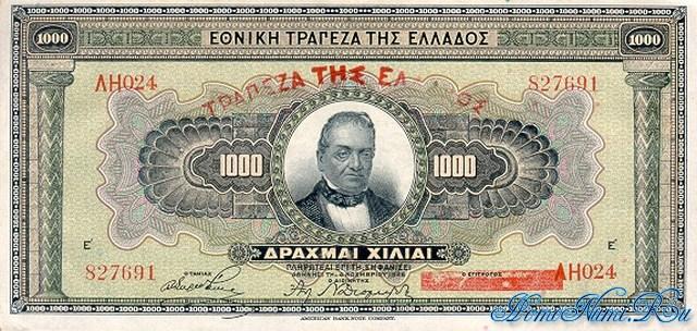 http://homonumi.ru/pic/n/Greece/P-100b-f.jpg
