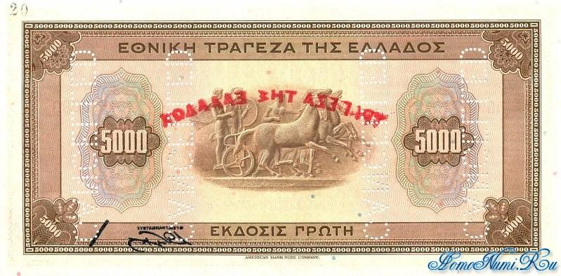 http://homonumi.ru/pic/n/Greece/P-101s-b.jpg