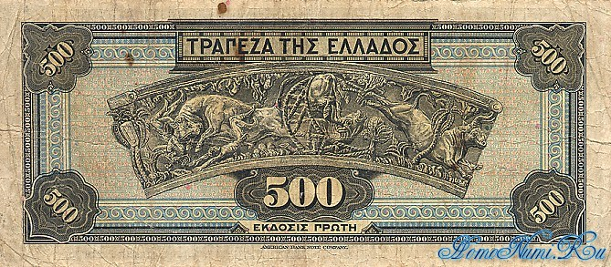 http://homonumi.ru/pic/n/Greece/P-102-b.jpg