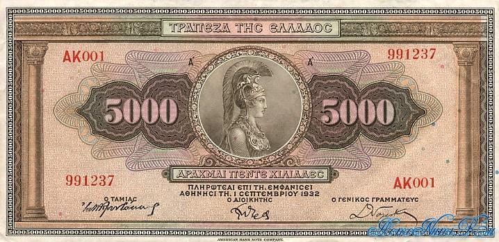 http://homonumi.ru/pic/n/Greece/P-103-f.jpg