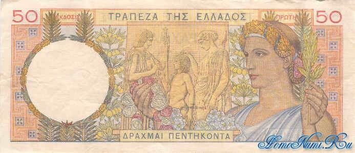 http://homonumi.ru/pic/n/Greece/P-104-b.jpg