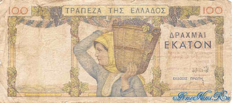 http://homonumi.ru/pic/n/Greece/P-105-b.jpg
