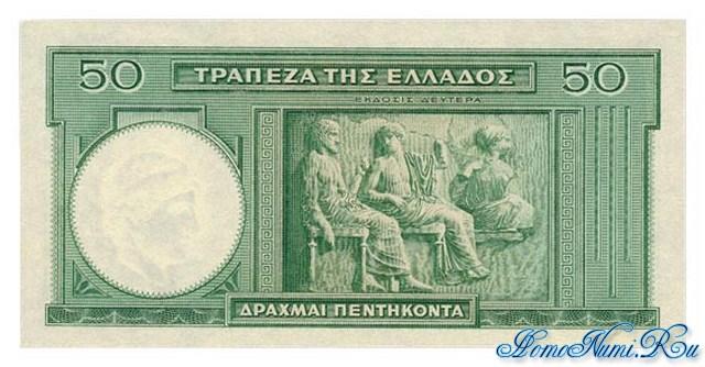 http://homonumi.ru/pic/n/Greece/P-107-b.jpg