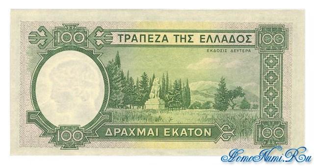 http://homonumi.ru/pic/n/Greece/P-108-b.jpg
