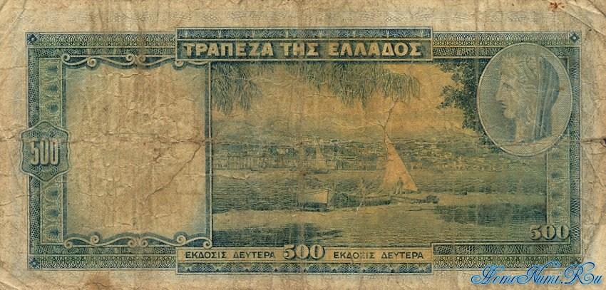 http://homonumi.ru/pic/n/Greece/P-109-b.jpg