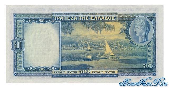 http://homonumi.ru/pic/n/Greece/P-109a-b.jpg