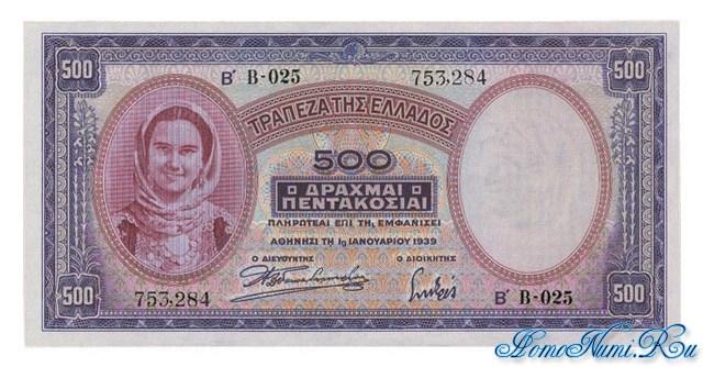 http://homonumi.ru/pic/n/Greece/P-109a-f.jpg
